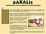 Bakalis Furniture Store - Thiva Parnassos Greece
